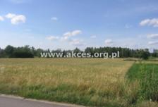Działka na sprzedaż, Wągrodno Słoneczna, 24500 m²
