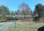 Morizon WP ogłoszenia | Działka na sprzedaż, Konstancin-Jeziorna Muchomora, 2500 m² | 3025