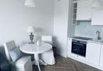 Morizon WP ogłoszenia | Mieszkanie na sprzedaż, Warszawa Mokotów, 35 m² | 4104