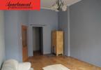 Morizon WP ogłoszenia | Mieszkanie na sprzedaż, Wrocław Śródmieście, 76 m² | 3227