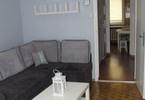 Morizon WP ogłoszenia | Mieszkanie na sprzedaż, Wrocław Różanka, 43 m² | 3220