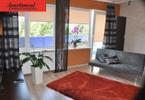 Morizon WP ogłoszenia | Mieszkanie na sprzedaż, Wrocław Kozanów, 72 m² | 3127
