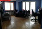 Morizon WP ogłoszenia | Mieszkanie na sprzedaż, Wrocław Fabryczna, 75 m² | 3289