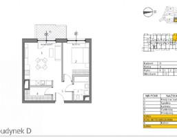 Morizon WP ogłoszenia | Mieszkanie na sprzedaż, Warszawa Praga-Południe, 46 m² | 6130