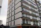Morizon WP ogłoszenia | Mieszkanie na sprzedaż, Warszawa Włochy, 38 m² | 7064