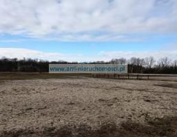 Morizon WP ogłoszenia | Działka na sprzedaż, Warszawa Wilanów, 24000 m² | 9347