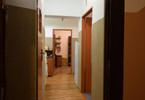 Morizon WP ogłoszenia | Mieszkanie na sprzedaż, Wrocław Klecina, 38 m² | 7938