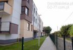 Morizon WP ogłoszenia | Mieszkanie na sprzedaż, Warszawa Białołęka, 76 m² | 8763