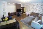 Morizon WP ogłoszenia   Mieszkanie na sprzedaż, Słupsk Śródmieście, 80 m²   0494