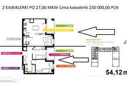 Morizon WP ogłoszenia | Kawalerka na sprzedaż, Katowice Dąb, 27 m² | 6025