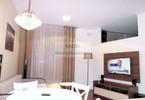 Morizon WP ogłoszenia | Mieszkanie na sprzedaż, Warszawa Śródmieście, 47 m² | 4286
