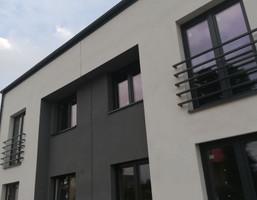 Morizon WP ogłoszenia | Mieszkanie na sprzedaż, Ruda Śląska Halemba, 115 m² | 7203