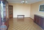Morizon WP ogłoszenia | Mieszkanie na sprzedaż, Warszawa Marymont-Potok, 70 m² | 8916