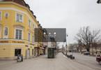 Morizon WP ogłoszenia | Mieszkanie na sprzedaż, Warszawa Śródmieście, 55 m² | 5446