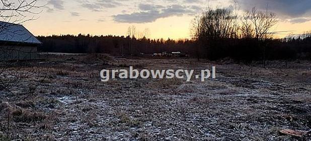 Działka na sprzedaż 750 m² Białostocki Supraśl - zdjęcie 1