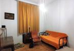 Morizon WP ogłoszenia | Mieszkanie na sprzedaż, Sosnowiec Pogoń, 64 m² | 2308