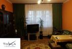 Morizon WP ogłoszenia | Mieszkanie na sprzedaż, Dąbrowa Górnicza Reden, 47 m² | 5923