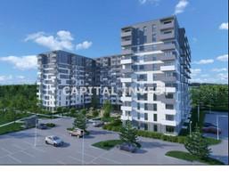 Morizon WP ogłoszenia | Mieszkanie na sprzedaż, Katowice, 40 m² | 1139