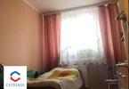 Morizon WP ogłoszenia | Mieszkanie na sprzedaż, Kraków Krowodrza, 37 m² | 9555