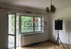 Morizon WP ogłoszenia | Dom na sprzedaż, Konstancin-Jeziorna, 300 m² | 5641