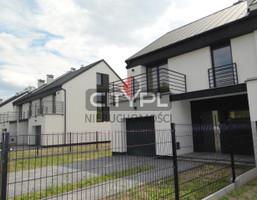 Morizon WP ogłoszenia | Dom na sprzedaż, Konstancin-Jeziorna, 155 m² | 3163