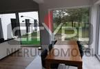 Morizon WP ogłoszenia | Dom na sprzedaż, Głosków, 260 m² | 3538