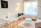 Morizon WP ogłoszenia | Kawalerka na sprzedaż, Kraków Olsza, 32 m² | 3707
