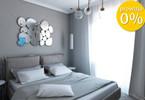 Morizon WP ogłoszenia | Dom na sprzedaż, Nowa Wola, 112 m² | 4360