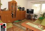 Morizon WP ogłoszenia | Mieszkanie na sprzedaż, Wrocław Leśnica, 62 m² | 5775