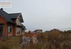 Morizon WP ogłoszenia | Działka na sprzedaż, Kiełczów Cyprysowa, 1009 m² | 9384