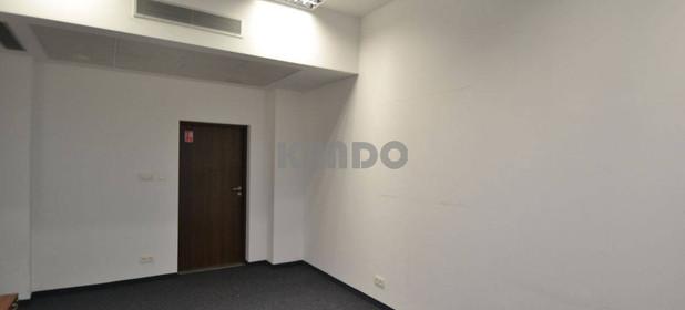 Lokal biurowy do wynajęcia 24 m² Wrocław Fabryczna Oporów Biuro,okolice bliskie AOW, Oporów - zdjęcie 2
