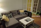 Morizon WP ogłoszenia | Mieszkanie na sprzedaż, Warszawa Wola, 71 m² | 7245
