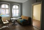 Morizon WP ogłoszenia | Mieszkanie na sprzedaż, Świdnica, 60 m² | 8255