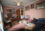 Morizon WP ogłoszenia | Mieszkanie na sprzedaż, Bielawa, 38 m² | 3941