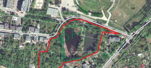 Działka na sprzedaż 16151 m² Katowice M. Katowice - zdjęcie 1