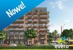 Morizon WP ogłoszenia | Mieszkanie na sprzedaż, Wrocław Krzyki, 48 m² | 5439