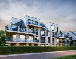 Morizon WP ogłoszenia | Mieszkanie na sprzedaż, Wrocław Os. Psie Pole, 86 m² | 5375