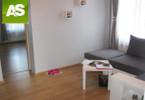 Morizon WP ogłoszenia | Mieszkanie na sprzedaż, Zabrze Biskupice, 106 m² | 3155