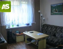 Morizon WP ogłoszenia | Mieszkanie na sprzedaż, Zabrze Centrum, 29 m² | 7548