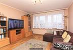 Morizon WP ogłoszenia | Mieszkanie na sprzedaż, Gorzów Wielkopolski Staszica, 53 m² | 3018