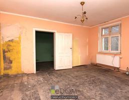 Morizon WP ogłoszenia | Mieszkanie na sprzedaż, Gorzów Wielkopolski Śródmieście, 42 m² | 1345