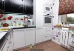 Morizon WP ogłoszenia | Mieszkanie na sprzedaż, Gorzów Wielkopolski Zawarcie, 46 m² | 8183