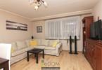 Morizon WP ogłoszenia | Mieszkanie na sprzedaż, Gorzów Wielkopolski Zawarcie, 68 m² | 8333