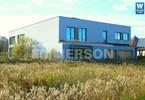 Morizon WP ogłoszenia   Dom na sprzedaż, Łomna-Las, 1000 m²   9849