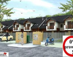 Morizon WP ogłoszenia | Dom na sprzedaż, Białystok Skorupy, 159 m² | 8633