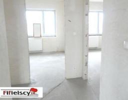 Morizon WP ogłoszenia | Mieszkanie na sprzedaż, Białystok Bojary, 116 m² | 9621