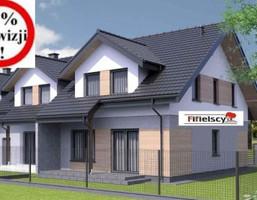 Morizon WP ogłoszenia | Dom na sprzedaż, Białystok Wygoda, 133 m² | 4954