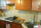 Morizon WP ogłoszenia | Mieszkanie na sprzedaż, Poznań Piątkowo, 83 m² | 9019