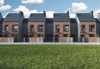 Morizon WP ogłoszenia | Dom na sprzedaż, Kamionki, 138 m² | 2508