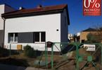 Morizon WP ogłoszenia | Dom na sprzedaż, Poznań Ławica, 110 m² | 9175